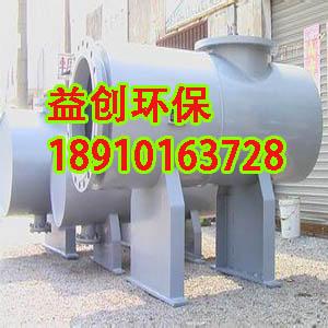 BJ《凝汽器换管改造|多介质过滤器/cp》销售