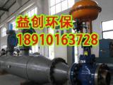 【采购JS《反冲洗过滤器、化肥厂减温减压器》益创】