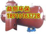 【CP直销《锅炉除氧设备、给水氨加药系统》】