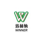 广东炜林纳新材料科技股份有限公司的形象照片