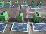 家用太阳能发电系统福贡太阳能发电看电视点灯照明兰坪光伏发电站