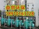 BJ生产【一体化溶解加药装置|磷酸盐加药装置】