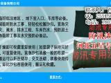 【吸水膨胀袋】价格、产品供应//吸水膨胀袋厂家批发