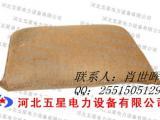 厂家直供河北【冀虹】牌DX--20A型防汛抗灾用吸水膨胀袋