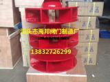 新型研发的水箱旋流防止器 型号齐全