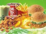 炸鸡汉堡培训小吃培训