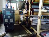 供应轧光机辊轮控温专用模温机