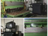 供应胶合板热压机导热油加热器