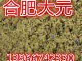 高蛋白蝇蛆粉 万能钓饵蛆粉 蛆虫干 蛋白质饵料饲料