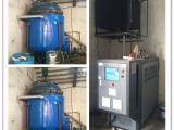 供应反应釜夹套控温导热油加热器