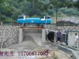污泥脱水机|工业污泥脱水机|瑞特LW450污泥脱水设备