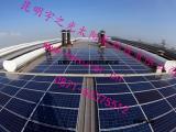 家庭分布式并网发电系统绿春太阳能并网发电屏边光伏发电价格实惠