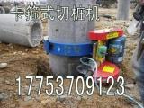 水泥管桩桩头切割机,国家切桩行业标准制定者