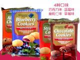 马来西亚进口食品 LIMO立沫夹心饼干零食批发100g