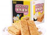 台湾咸鸭蛋黄 榙榙粗粮代餐酥性饼干进口零食120g