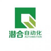 河南潜合自动化科技有限公司的形象照片