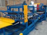 定制款980复合板机,彩钢屋面板设备,冷弯压型机械