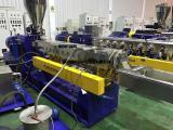 双螺杆ABS挤出机(土豪金母粒)-泰国客户验收合格