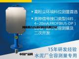重锤料位计,混凝土搅拌站料位测量与安全上料整套自动化系统