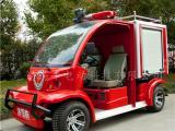 供应2座电动消防车,街道治安巡逻车,景区救火车