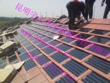 太阳能瓦元阳新农村家用屋顶太阳能瓦片泸西屋面节能环保光伏瓦