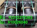 供应A234 WPB美标大口径SCH40对开三通