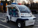直供4座电动巡逻车,小区治安车,工厂安保电瓶车