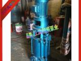 多级离心泵冷却,灌溉DL多级离心泵,高层增压多级泵