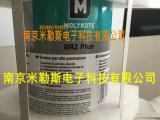 摩力克MOLYKOTE BR2 PLUS二硫化钼脂