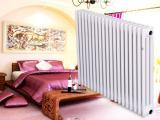 家居采暖散热器价格