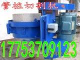 管桩切割机,600型预制管桩切割专用卡箍切桩机
