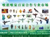 郑州市喷灌喷泉百家合作专业市场