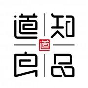 广西南宁健康公社电子商务有限公司的形象照片