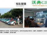GPS智能北斗企业车辆行业解决方案