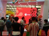 2017上海劳保用品展|中国足部防护展
