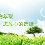 南京世洲生物有限公司的形象照片