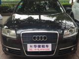 宜兴租车公司商务车系列