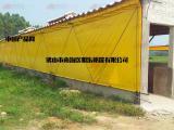 养殖场卷帘,卷帘机械,帆布卷帘布