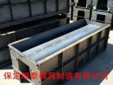 急流槽钢模具|急流槽钢模具价格|急流槽钢模具厂家