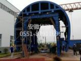 泗县隧道台车模板   钢模板   桥梁钢模板