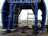 灵璧隧道台车模板   桥梁钢模板