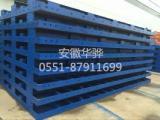 青阳桥梁模板   定型钢模板