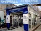 自动洗车设备价格实惠洗车机厂家批发零售