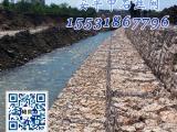 防洪护岸格宾石笼 河道固脚铅丝笼 防冲刷雷诺护垫多少钱一平