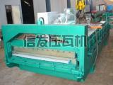 复合板底板机价格,彩钢夹心板生产线压瓦机系列