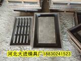 混凝土水篦子钢模具 600*400mm (上盖+套子)