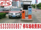 关于车辆人员出入厂的管理设备选择 SKD停车场门禁系统