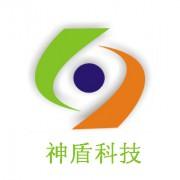 广州神盾信息科技有限公司的形象照片