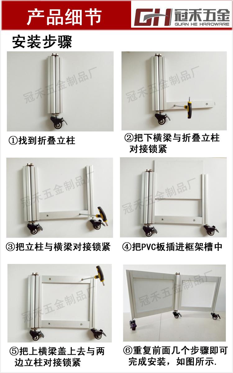 折叠展板 书画作品折叠展板 移动折叠展板 铝合金折叠展板