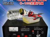电化学电腐蚀打标机 标牌打标机模板小型金属打字 网板打标液